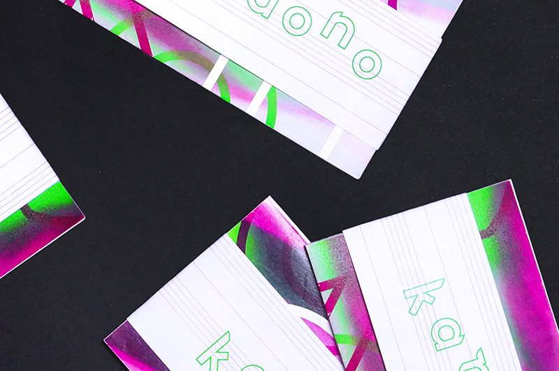 mauca-portfolio-web-design-graphism-typo-font-karaono-monospace-03